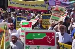 راهپیمایی باشکوه روز جهانی قدس در استان بوشهر برگزار شد