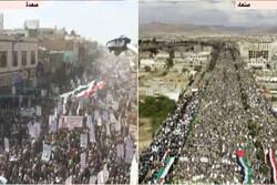 راهپیمایی باشکوه روز قدس در صنعا و دیگر شهرهای یمن