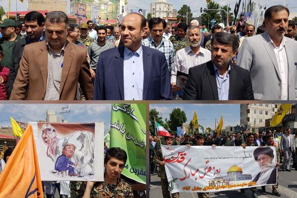 راهپیمایی روز قدس استان تهران