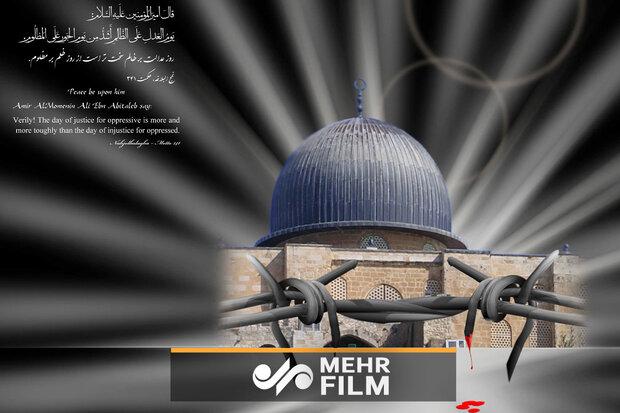 روز قدس در فلسطین چگونه گذشت؟