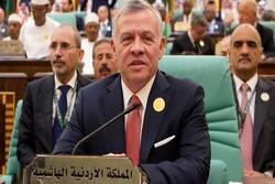 ملك الأردن: واجبنا أن نقف إلى جانب إخواننا الفلسطينيين