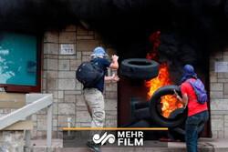 فیلمی از سفارت به آتش کشیده شده امریکا در هندوراس