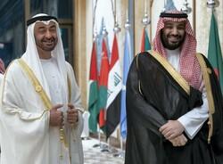 پایان نشست سازمان همکاری اسلامی در مکه