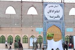 ساخت پمپ بنزین در نزدیکی آستان امامزادگان باقریه آسیب زا است