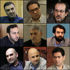 Cinema Organization of Iran