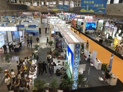 Iran showcasing tourism at China fair