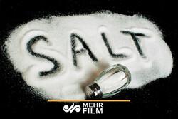ایرانیها دو برابر میانگین جهان نمک مصرف میکنند!