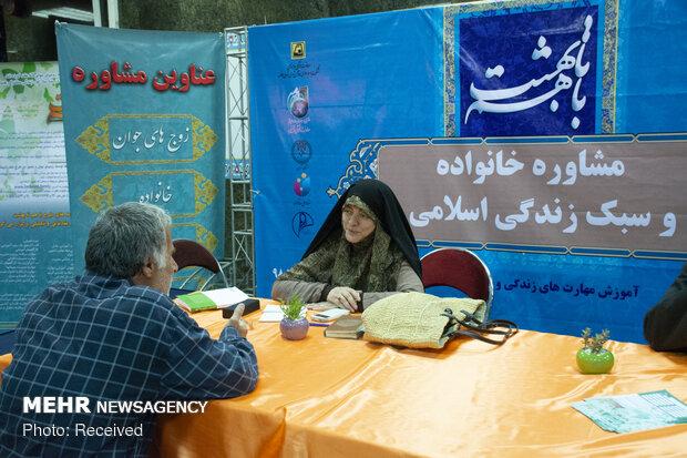مشاوره خانواده و سبک زندگی اسلامی در ایستگاه های مترو