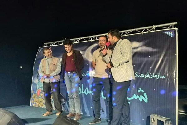 برگزاری جنگ شب های آسمانی در نواحی منفصل شهری قزوین