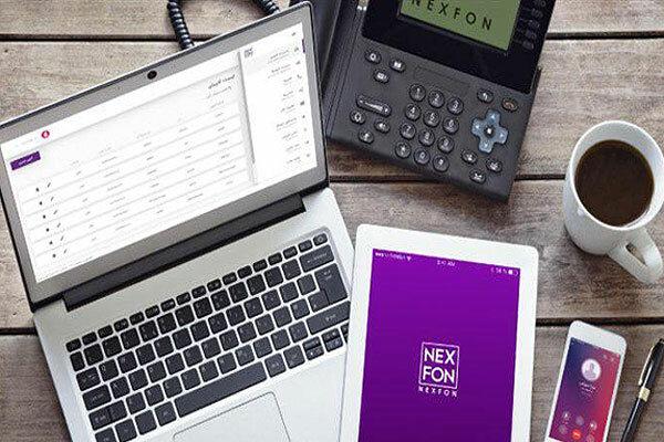 نسل جدید تلفن سازمانی، راهکاری برای کاهش هزینه و افزایش بهرهوری
