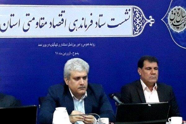 نشست اقتصاد مقاومتی استان در دفتر معاون رئیس جمهور برگزار می شود