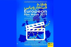 European Film Week 2019 to kick off in Iran on Jun. 8