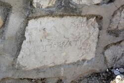 Okul duvarından 2 bin 300 yıllık yazıt çıktı