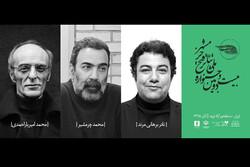 معرفی هیات انتخاب متون بخش مسابقه صحنه جشنواره تئاتر فتح خرمشهر