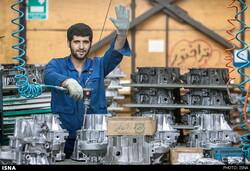 تمدید مهلت ثبتنام در سیزدهمین جشنواره انتخاب کارآفرینان برتر