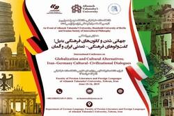 Iran's ATU to hold Iran-Germany dialogues