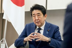 Japan PM's visit should not be taken seriously