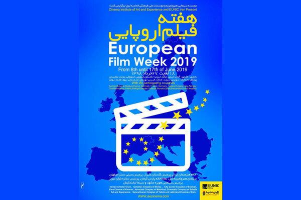 سفیر نروژ و رسول صدرعاملی مهمان هفته فیلم اروپا در شیراز