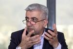 وزير الطاقة الايراني يكشف عن اجتماع حول إدارة المياه في مدينة طهران