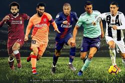 بررسی وضعیت پنج لیگ برتر فوتبال اروپا/ قهرمانهایی که ثابت ماندند