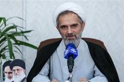 يوم الأربعاء هو أول أيام عيد الفطر السعيد في إيران