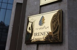 IRENEX to offer light crude at $59.28 per barrel on Tue.