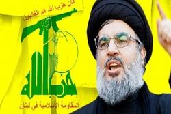 """حزب الله يوجه ضربة قاسية الى استخبارات """"الاحتلال"""""""