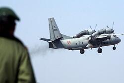 اختفاء طائرة عسكرية هندية في الحدود الصينية
