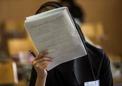 اعلام نتایج انتخاب رشتههای با آزمون دانشگاه آزاد در شهریورماه