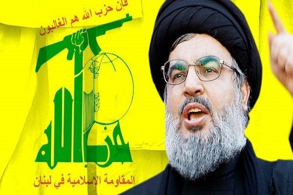 ادعای یک رسانه صهیونیستی درباره تصمیم دولت آلمان علیه حزب الله