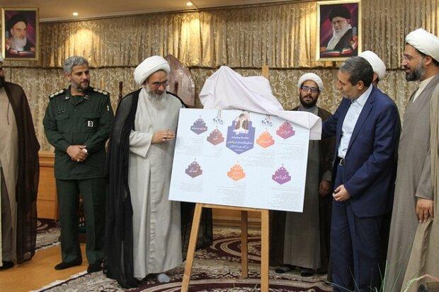 نقشه راه استان بوشهر در گام دوم انقلاب رونمایی شد