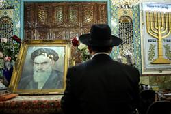 İmam Humeyni (r.a) İranlı Yahudiler tarafından anıldı