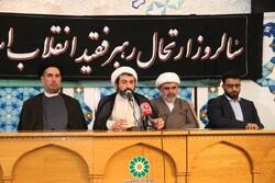 لندن میں رہبر کبیر انقلاب اسلامی کی برسی  منعقد