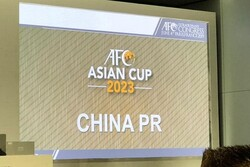 China confirmed as host of AFC Asian Cup 2023