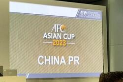 میزبانی رقابتهای فوتبال جام ملتهای آسیا در سال ۲۰۲۳ به چین رسید