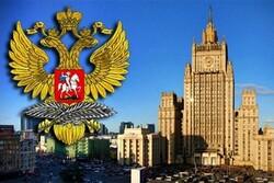 موسكو تدعو واشنطن لمراجعة نهجها تجاه البرنامج النووي الإيراني