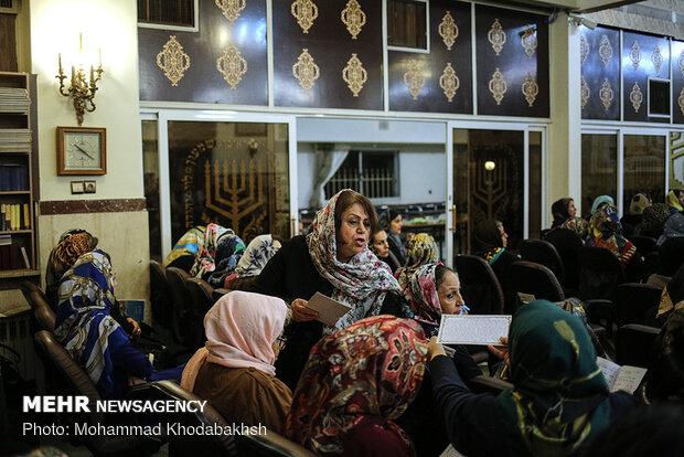 مراسم بزرگداشت امام خمینی (ره) در کنیسه کلیمیان
