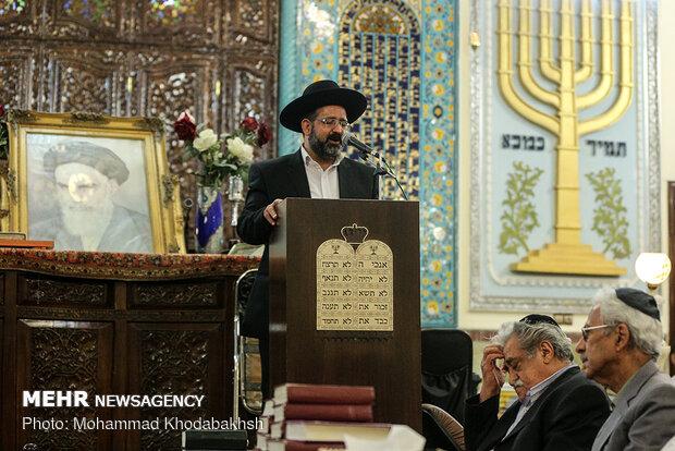 الطائفة اليهودية في طهران يحيون ذكرى رحيل الامام الخميني (رض)/صور