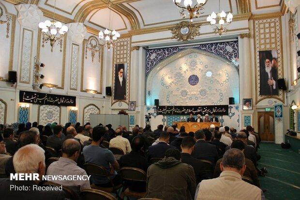 مراسم سالگرد رحلت امام خمینی (ره) در لندن