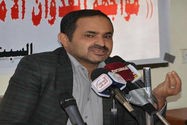 سعودی عرب کا یمنی عوام کے خلاف حیاتیاتی اور کیمیکل  ہتھیاروں کا استعمال