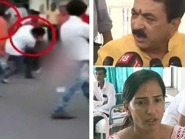 بی جے پی کے رکن اسمبلی کا خاتون پر بہمیانہ تشدد