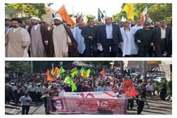 راهپیمایی باشکوه ۱۵ خرداد در پیشوا برگزار شد