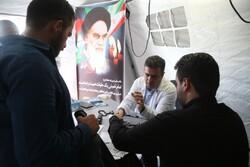 خدمت رسانی پزشکی به زائران مراسم ارتحال امام خمینی(ره)