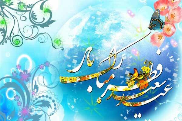 عید فطر جشن غلبه برنفس طغیانگر است/محرومیت زدایی فلسفه زکات فطره