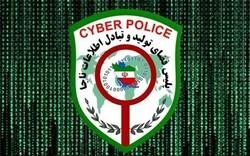 احتمال سرقت اطلاعات پذیرفته شدگان کنکور توسط مجرمان سایبری