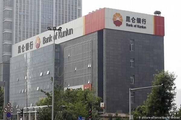 China's 'Kunlun' Bank kicks off work in Iran
