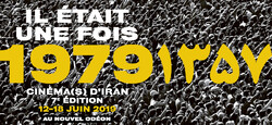 A poster for the 7th edition of the Paris Iranian Film Festival.