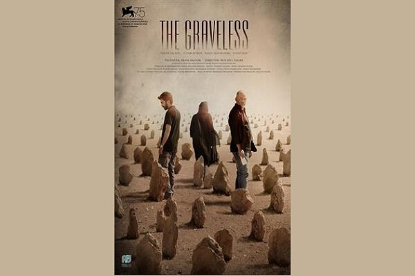 'The Graveless' nominated for Shanghai's Asian New Talent Award