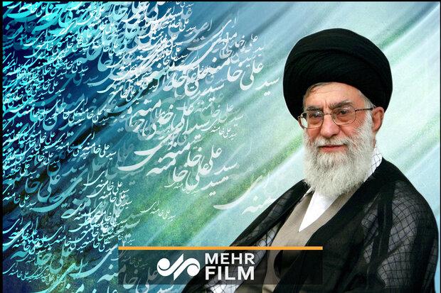 روایتی از چهل سال سیره انقلابی آیتالله خامنهای در عهد با انقلاب