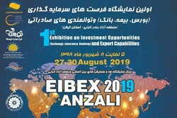 Anzali to host exhibition on investment opportunities